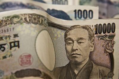 Dinero japonés en efectivo