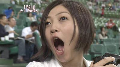 Televisión japonesa