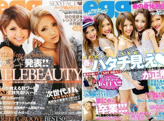 R.I.P. Revista EGG