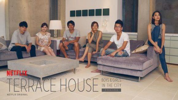 Terrace house el gran hermano japon s for Terrace house on netflix