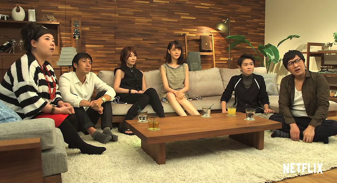 Terrace house el gran hermano japon s for Terrace house tv